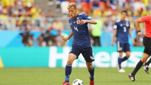 Japan - Senegal im Liveticker